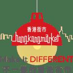 Uni-China (Market) Management Ltd.