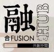 融合FusionHUB